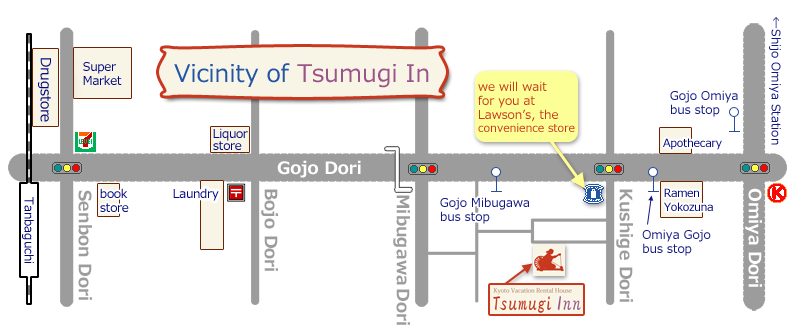Vicinity of Tsumugi In